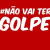 Imagen de carioca